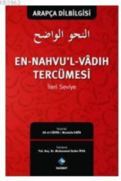 En-Nahvu'l - Vadıh Tercümesi 2 İleri Seviye.pdf