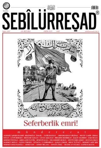 Sebilürreşad Dergisi Sayı: 1045.pdf