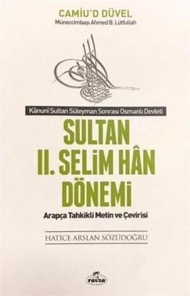 Sultan 2. Selim Han Dönemi - Kanuni Sultan Süleyman Sonrası Osmanlı Devleti.pdf