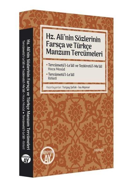 Hz. Ali'nin Sözlerinin Farsça ve Türkçe Manzum Tercümeleri.pdf