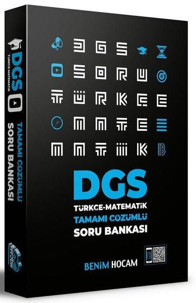 2021 DGS Tamamı Çözümlü Soru Bankası.pdf