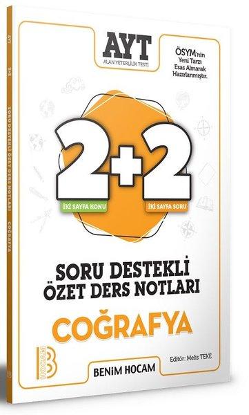 2021 AYT Coğrafya 2+2 Soru Destekli Özet Ders Notları.pdf