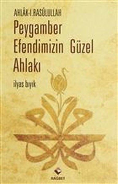 Ahlak - ı Rasululah Peygamber Efendimizin Güzel Ahlakı.pdf