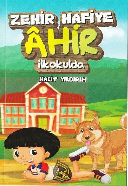 Zehir Hafiye Ahir İlkokulda.pdf