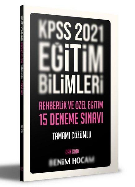 KPSS 2021 Eğitim Bilimleri Rehberlik ve Özel Eğitim 15 Deneme Sınavı - Tamamı Çözümlü.pdf