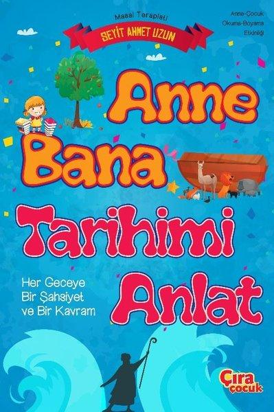 Anne Bana Tarihimi Anlat - Anne - Çocuk Okuma Boyama Etkinliği.pdf